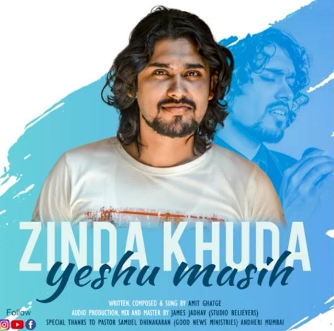 Zinda Khuda Yeshu Masih | New Hindi Christian Song Lyrics 2020 - Song Jesus Hindi