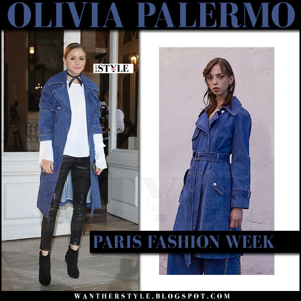 Olivia Palermo in denim coat paul and joe, black leather pants j brand and white blouse rebecca minkoff what she wore paris fashion week