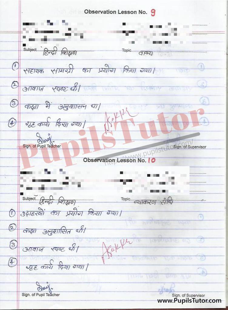 हिंदी व्याकरण का बी.एड के लिए हिंदी सब्जेक्ट का लेसन प्लान वाक्य रचना और व्याकरण संधि कक्षा 7  और 8