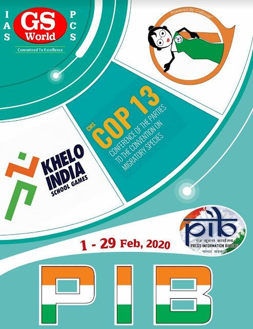 PIB Current Affairs (February 2020) : For All Competitive Exam PDF Book