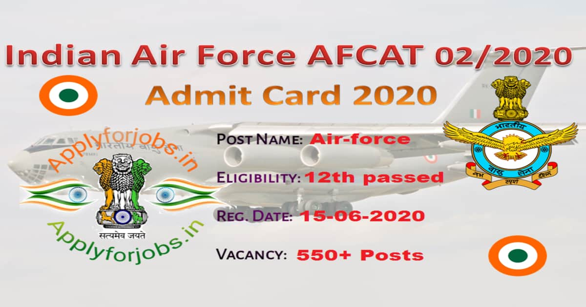 Indian Air force Admit Card 2020 AFCAT