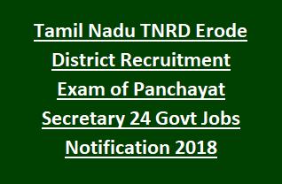 Tamil Nadu TNRD Erode District Recruitment Exam of Panchayat Secretary 24 Govt Jobs Notification 2018