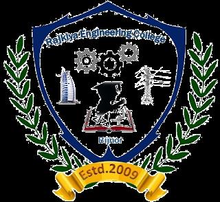 REC bijnor jobs at www.govtjobsdahba.com
