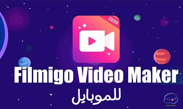 Filmigo Video Maker Proللموبايل