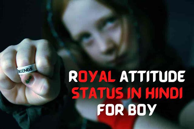 Royal attitude status in hindi for boy