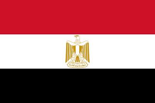Nama Mata Uang Negara Mesir