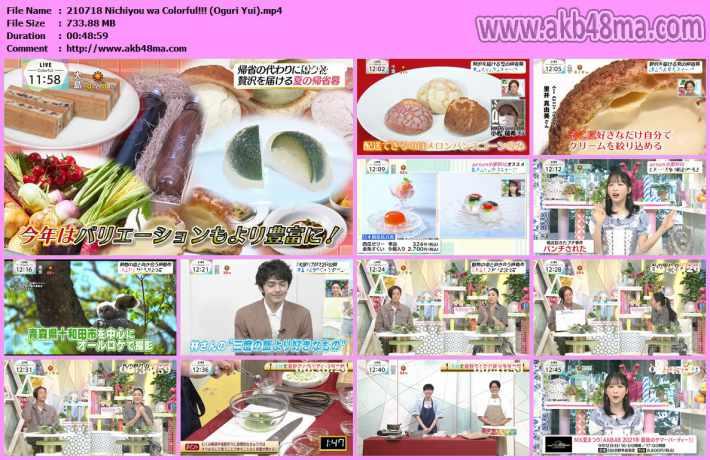 210718 Nichiyou wa Colorful