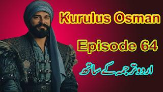 Kurulus Osman Season 2 Episode 64 With Urdu Subtitles By Makki Tv