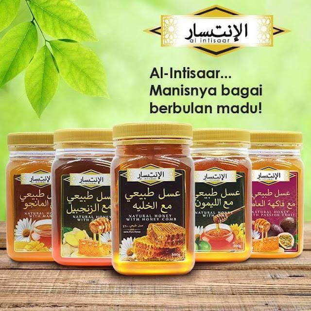 produk madu asli al intisaar