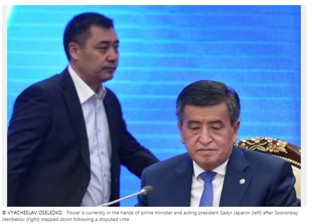 Kyrgyz power broker arrested for tightening grip on new leader