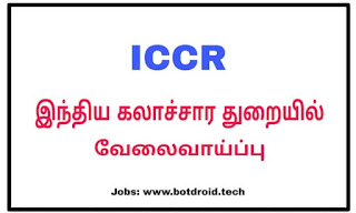 iccr recruitment 2020 apply online