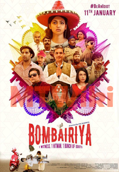 Radhika Apte upcoming Bombairiya New Upcoming movie Poster, release date 2018