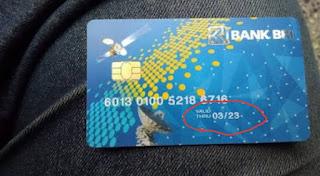 Kartu ATM BRI kadaluarsa dan cara mengaktifkan kembali