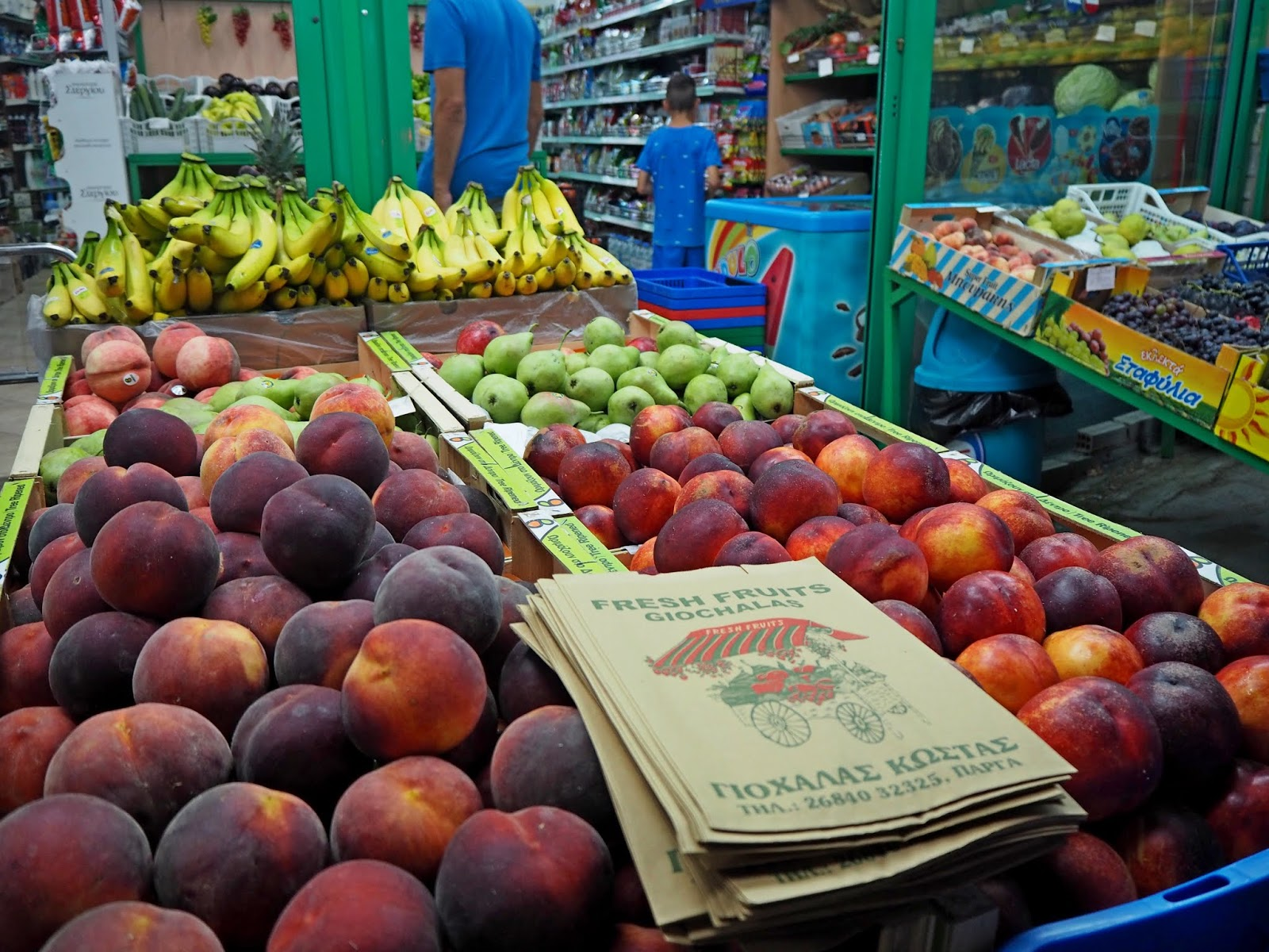 Fruit in Parga