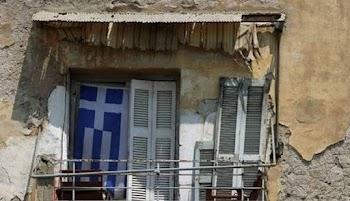 Ο πόνος που έρχεται θα είναι μεγάλος  Τί λέει κορυφαίο αμερικανικό  περιοδικό για την «ανάρρωση» της Ελλάδας με τις μεταρρυθμίσεις που γίνονται d70e50ee510