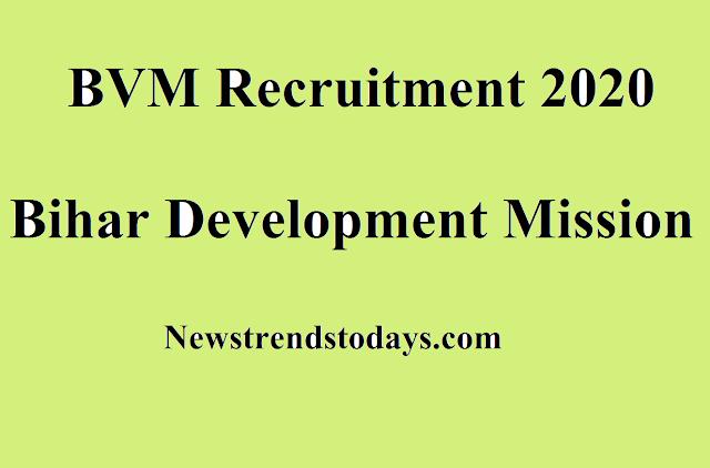 BVM Recruitment 2020 Apply For 46 Manpower