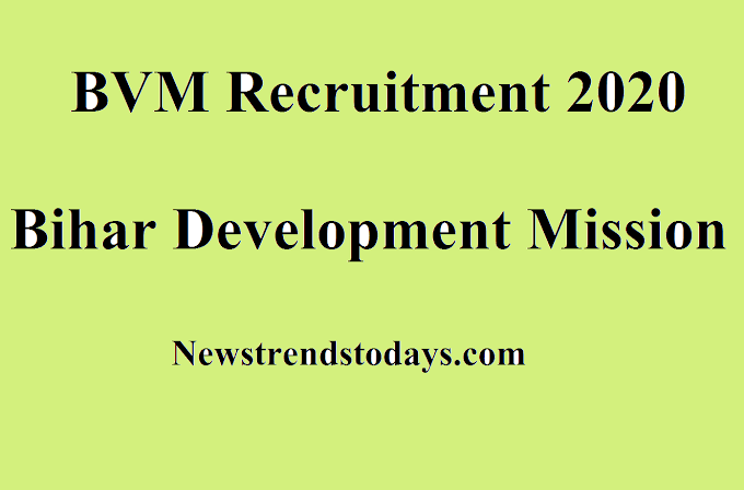 BVM Recruitment 2020 Apply For 46 Manpower