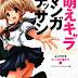 Como desenhar um mangá bem compreendido Moe Characteres Manga Draw