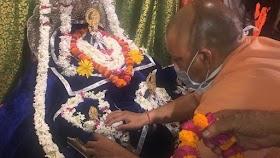 Ayodhya Ram Mandir राममय हुई अयोध्या ! भूमि पूजन से जुड़ी अद्भुत तस्वीरें और जानकारियाँ।