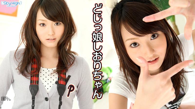 Bpiribbeancok 042612-004 Shiori Uta 03180