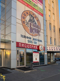 Пиццерия-ресторан Папаша Беппе - ул.Челнокова 18-Б