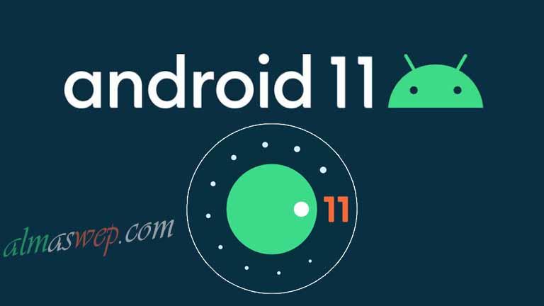 أفضل 7 مميزات أندرويد Android 11