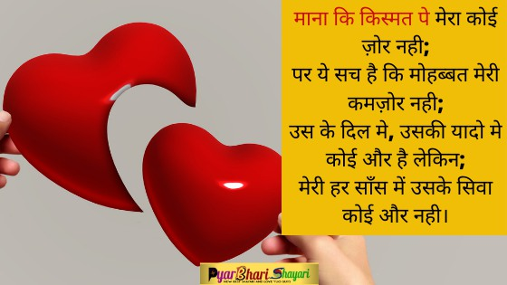 Best Dil Shayari in Hindi
