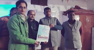 Jaunpur  पाँच दिवस निष्ठा प्रशिक्षण में शिक्षकों को मिला प्रमाणपत्र