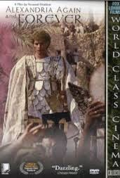 Iskanderija, kaman oue kaman, 1989