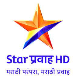 Star Pravah TV Serials and Shows Today Schedule and Timings, Star Pravah Programs / broadcast Timings, Star Pravah Upcoming Reality Shows list wiki, Star Pravah Channel upcoming new TV Serials in 2021, 2022 wikipedia, Star Pravah All New Upcoming Programs in india, Star Pravah 2021, 2022 All New coming soon Telugu TV Shows MTwiki, Imdb, Sabtv.com, Facebook, Twitter, Timings etc.