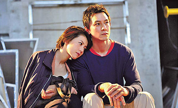 Review: DON'T GO BREAKING MY HEART 單身男女 (2011)