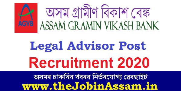 Assam Gramin Vikash Bank Recruitment 2020: Apply For Legal Advisor Post