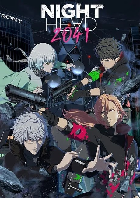 El anime Night Head 2041