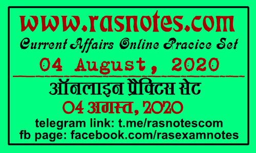 Current Affairs Online Practice Test Series 04 August, 2020