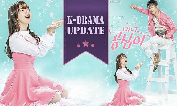 Download Korean Drama Beautiful Gong Shim Ep 1-16 Eng Sub Indo