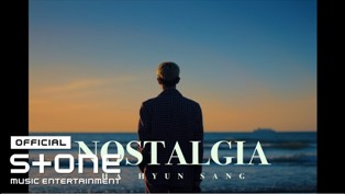 Nostalgia Lyrics - Ha Hyunsang (하현상) Ft. Rohann