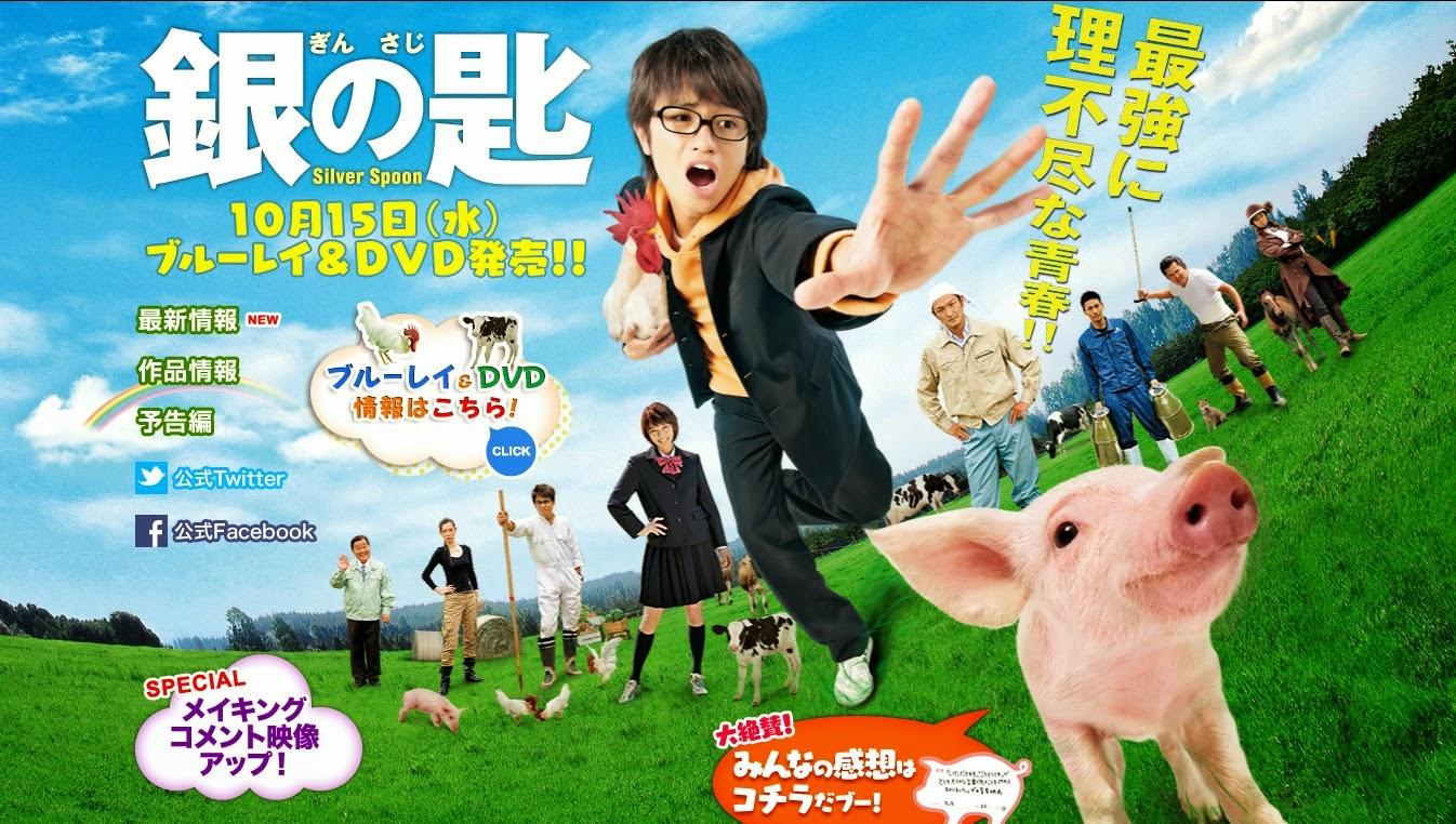 20 Film Jepang Paling Lucu Terbaru Berbagi Film Asia