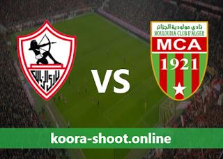 بث مباشر مباراة مولودية الجزائر والزمالك اليوم بتاريخ 03/04/2021 دوري أبطال أفريقيا