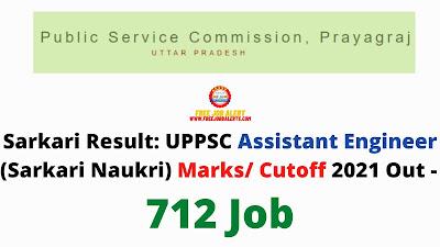 Sarkari Result: UPPSC Assistant Engineer (Sarkari Naukri) Marks/ Cutoff 2021 Out - 712 Job