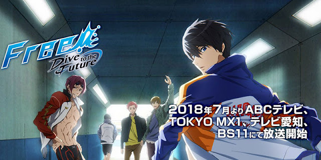 Free! Season 3,Free!: Dive to the Future