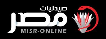 عنوان فروع و رقم صيدليات مصر الخط الساخن 2021