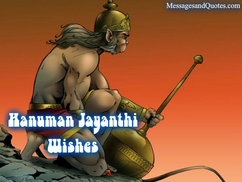 Hanuman Jayanthi Messages and Wishes