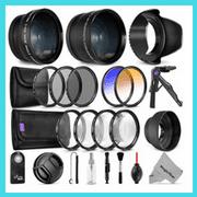 accessories bundle for nikon d3400