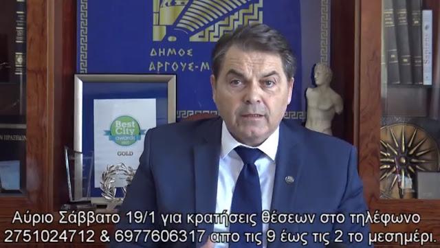 Δ. Καμπόσος: Όλοι οι Έλληνες την Κυριακή στο Σύνταγμα, για ένα ζωντανό δημοψήφισμα (βίντεο)