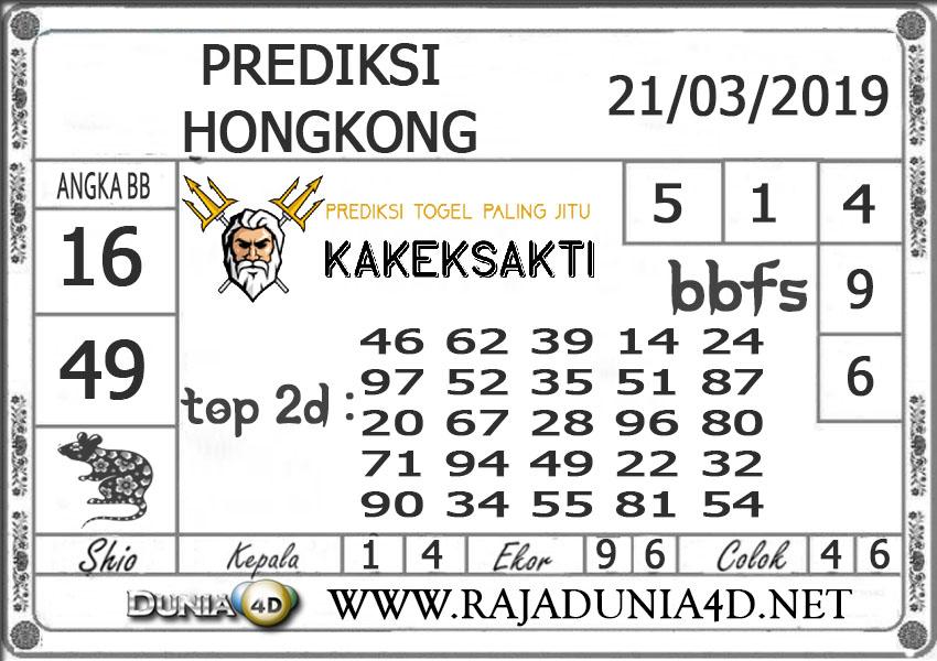 Prediksi Togel HONGKONG DUNIA4D 21 MARET 2019