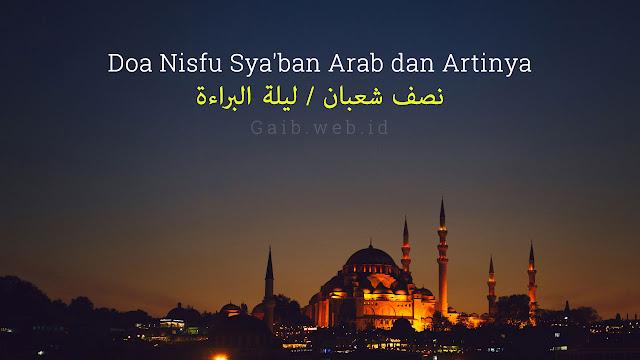 Doa Nisfu Sya'ban Arab dan Artinya