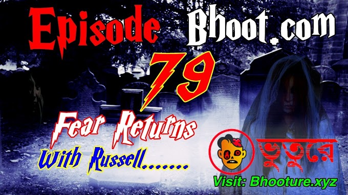 Bhoot.Com by Rj Russell Episode 79 - 13 August, 2021 (13-08-2021) Download