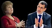 مديرة صندوق النقد الدولي تزور المغرب الأسبوع المقبل