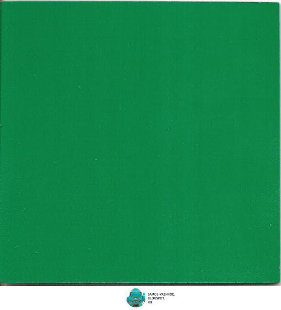 Игры с карточками для детей СССР. Игра Цветные фоны СССР Ленинградское производственное объединение Игрушка.