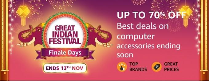 Amazon Great Indian Festival 'Finale Days' Sale:Top Deals and Offers|sale will end on November 13- त्योहारों के लिए घर में इस्तेमाल होने वाले हर  सामान को 80% छूट के साथ